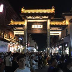 Confucius Temple User Photo