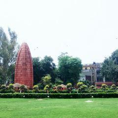 Jallianwala Bagh User Photo