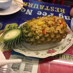 Song Pee Nong 2 User Photo