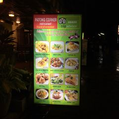Patong Corner Restaurant User Photo