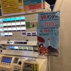 Kyoto Tower User Photo