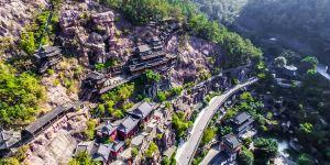 Meizhou,Recommendations
