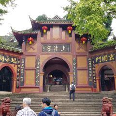 Qingcheng Mountain User Photo