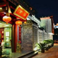 Haishi Shancai Restaurant User Photo