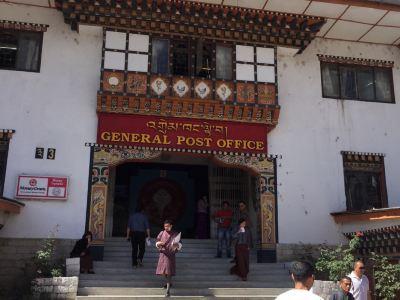 國家郵政總局