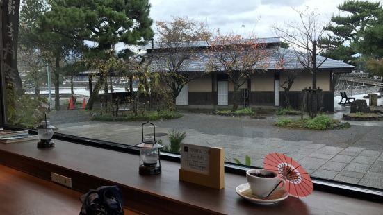 Togetsu Cafe