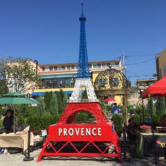 Provence Village User Photo