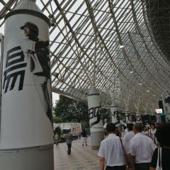 Tokyo Dome User Photo