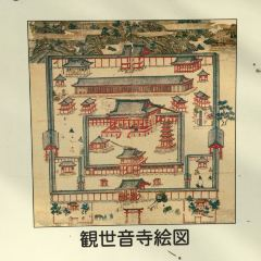 Kanzeon Temple User Photo