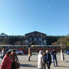 Ural State University User Photo