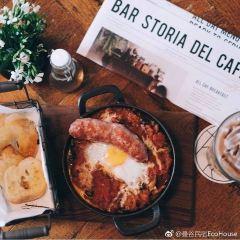 Steve Cafe & Cuisine User Photo