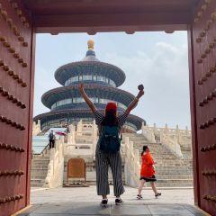 톈탄(천담) 여행 사진