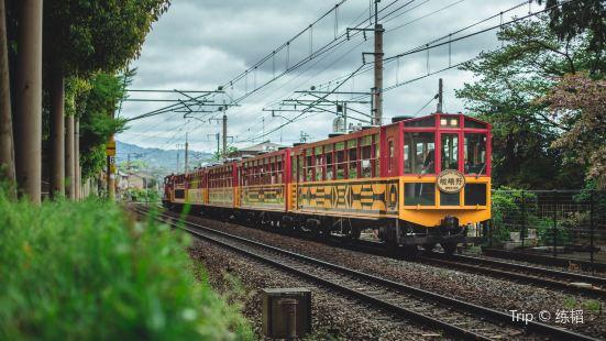 嵯峨野觀光小火車