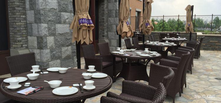 Fei Cui Meng Le Yuan Restaurant (Disney Town)1