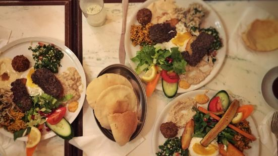 Yarok Fine Syrian Food from Damascus