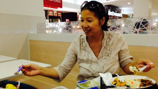 Myer Centre Food Court