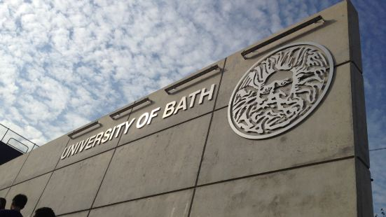 바스 대학