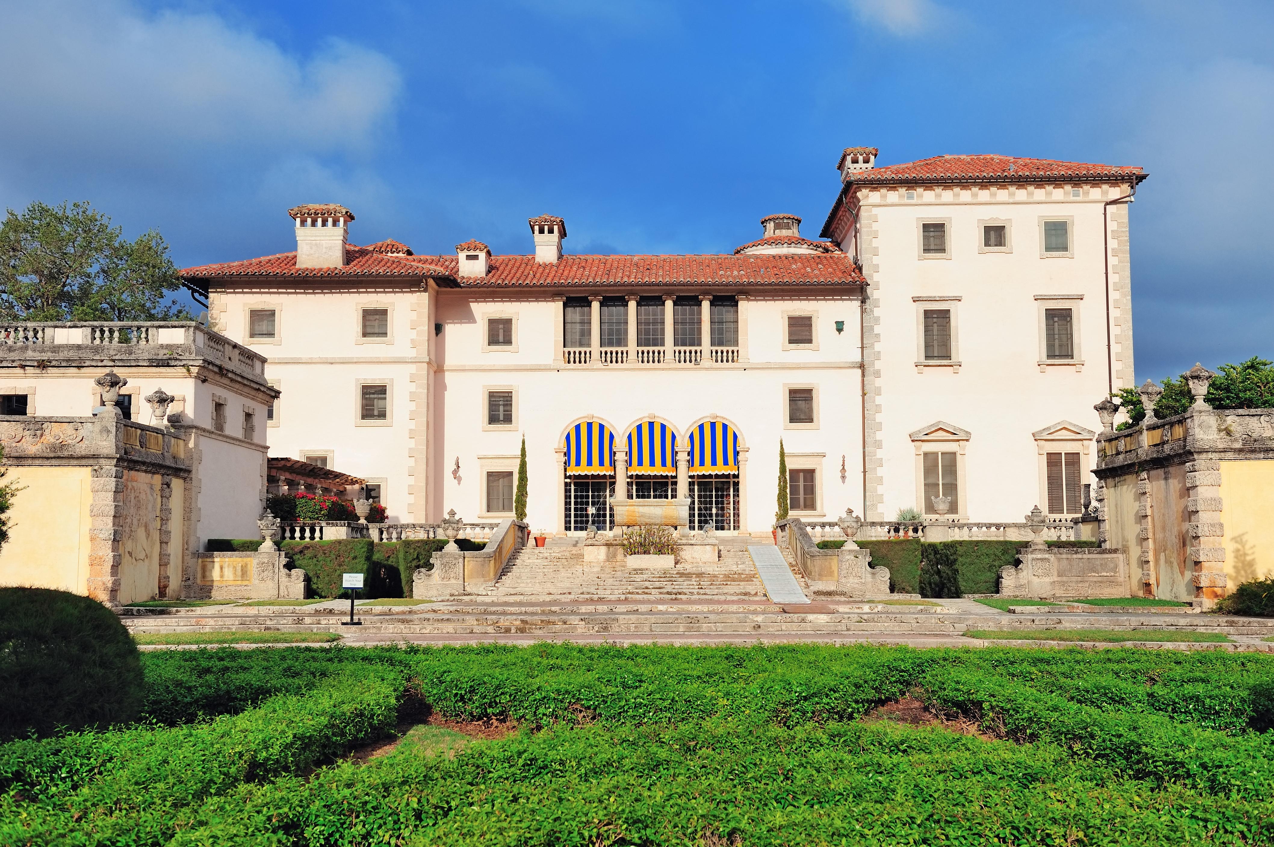維茲卡亞博物館及花園