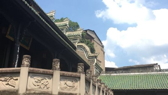 Quxian Confucian Temple