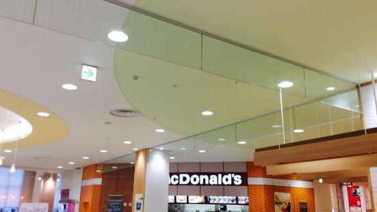 McDonald's Sapporo Ario