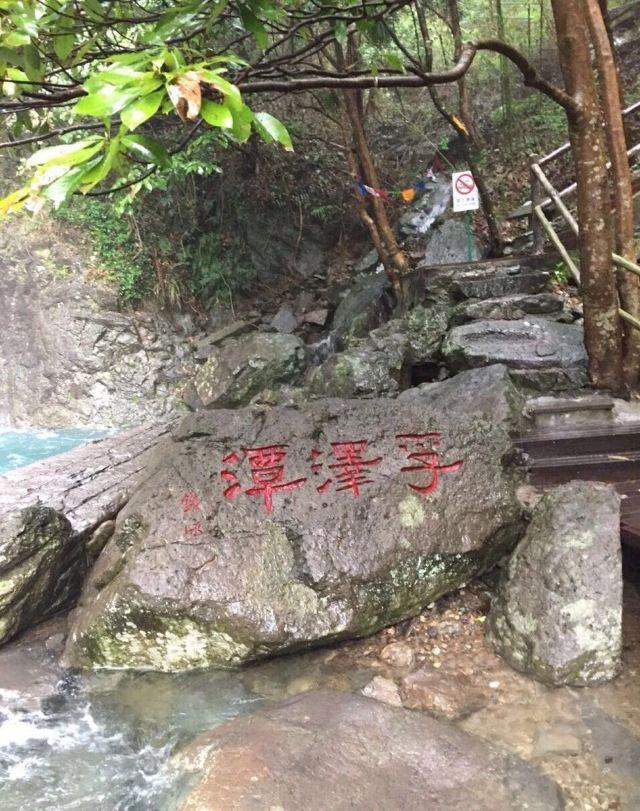 닝보 우룽담 관광지구