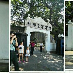 Whampoa Military Academy Memorial Site User Photo
