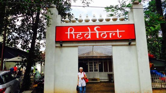 Redfort Restaurant