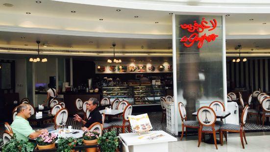 La Gaufrette Cafe