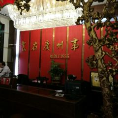 Guangzhou Restaurant User Photo