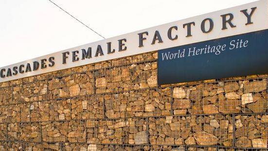卡斯卡德婦女工廠遺址