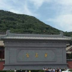 大唐華清城用戶圖片
