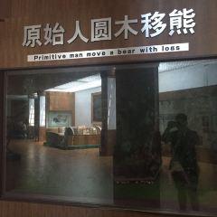 中国古車博物館のユーザー投稿写真