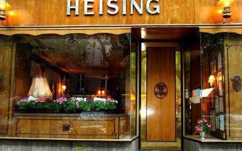 Heising