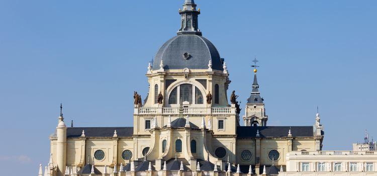 Basílica de San Francisco El Grande1