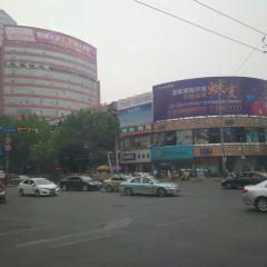 Beijing Grand View Garden User Photo