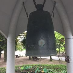 Peace Bell User Photo