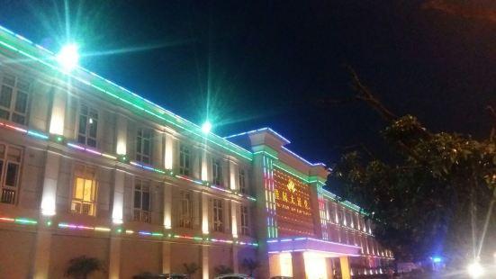 Jiayuanda Bathhouse