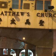 St. Matthew's Church User Photo