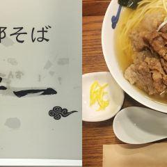 Menya Inoichi User Photo