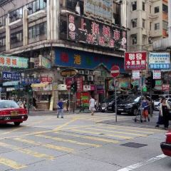 Yau Ma Tei User Photo