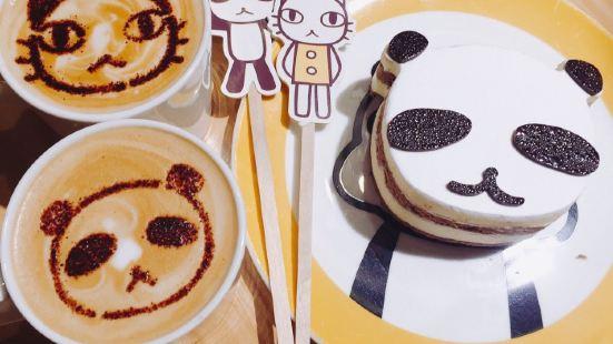 AranziCafe ( Da Yue Cheng )