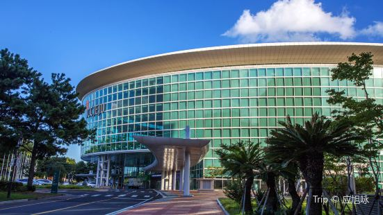 Jeju International Convention Center