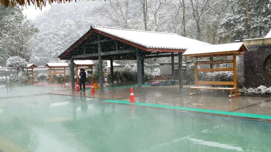 Emei Mountain Source Hot Spring