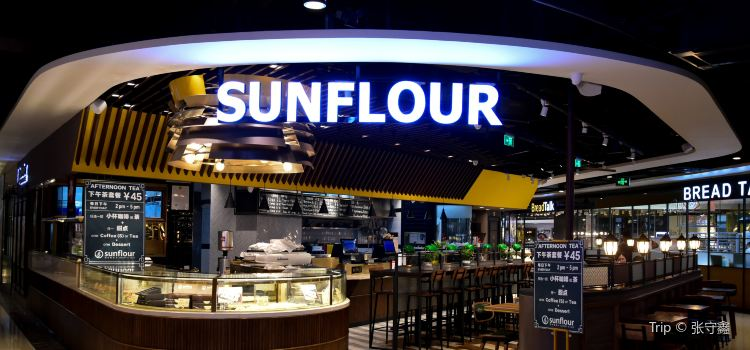 Sunflour (Super Brand Mall)1