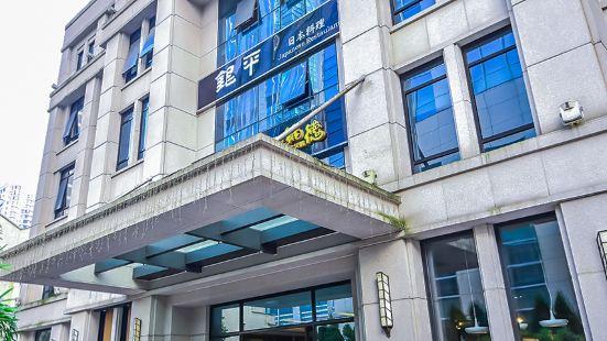 Yin Ping ( Fen Yang Road )