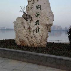 Yi Garden User Photo