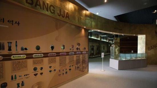 방짜유기박물관