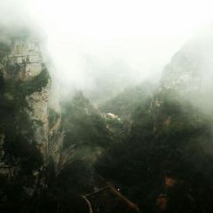 페이룽 구름다리 여행 사진