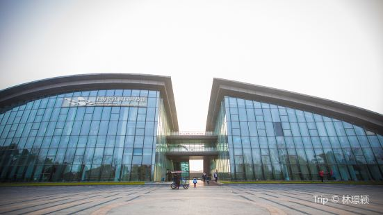 Shanghai Changjiang Hekou Science and Technology Museum