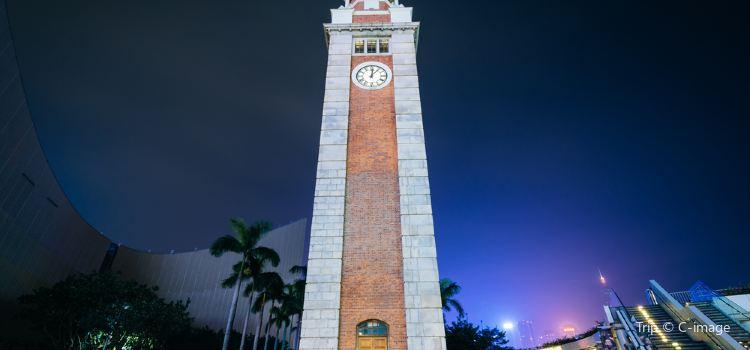 Former Kowloon-Canton Railway Clock Tower3